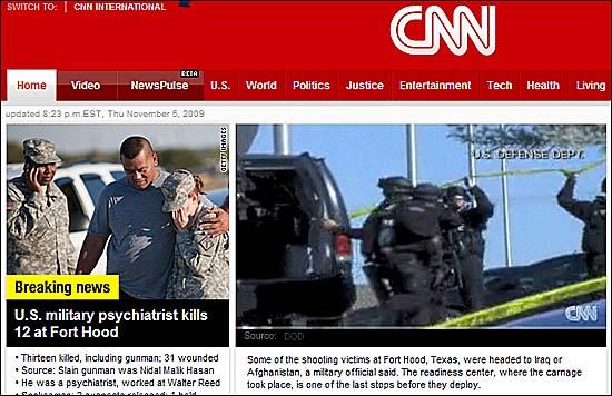 텍사스 포트후드 기지 총기난사 사고를 속보로 전하고 있는 CNN.