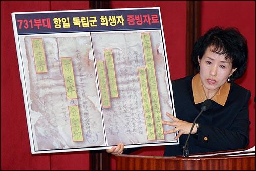 박선영 자유선진당 의원이 6일 오후 서울 여의도 국회 본회의에서 열린 외교, 통일, 안보분야 대정부질문에서 정운찬 국무총리에게 731부대 항일 독립군 희생자 증빙자료를 보여주며 731부대에 대해 질의를 하고 있다.