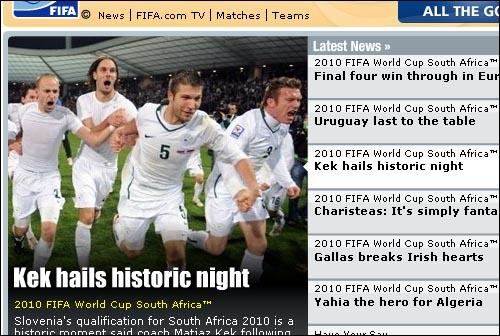 슬로베니아가 러시아를 꺾고 2010 남아공월드컵 본선 진출해 기뻐하고 있다. 국제축구연맹 공식 홈페이지.