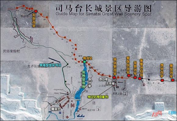 쓰마타이 창청 지도. 가운데 호수를 기준으로 동서로 망루가 이어져있다.