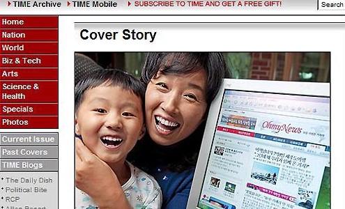 <오마이뉴스>의 시민기자인 김혜원님은 이미 2006년에 세계적인 시사주간지 <타임>(TIME)이 뽑은 '올해의 인물' 가운데 한 사람으로 선정되었습니다. 평범한 아줌마였던 그녀는 일상에서 벌어지는 작고 소소한 일들을 편안한 이야기 형식의 기사로 풀어 나갔고 그 기사들은 시민들에게 큰 공감을 이끌어냈습니다. 사람들이 신문에서 큰 사건이나 사고만을 보고 싶어하는 것은 아닙니다.