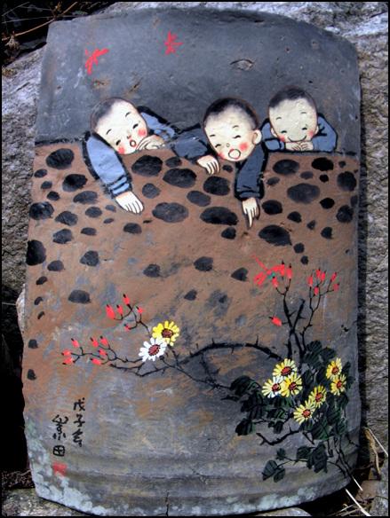 소전 김경애작 소전 김경애의 옛 기와에 그린 그림