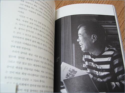 김용택 첫째 마당부터 홀수 마당은 김용택 시인이 풀어낸 시와 삶 이야기, 둘째 마당부터 짝수 마당은 도법 스님이 풀어낸 불도와 삶 이야기가 씨줄과 날줄로 촘촘하게 엮여져 있다.