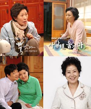 가끔 드라마에서도 현실적인 시어머니 상이 나오기도 하지만 이는 극소수일 뿐 대다수 8,90년대에 머물러 있다.