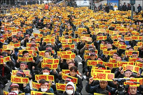 철도노조가 사측의 단체협상 해지통보에 맞서 총파업에 돌입한 가운데 26일 오후 서울역광장에서 '서울지역 철도노동자 총파업 승리 결의대회'가 열리고 있다.