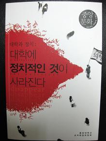 <중앙문화> 58호
