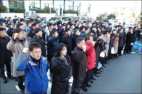 전교조 경남지부는 28일 오후 경남도교육청 후문에서 집회를 열고 시국선언 교사에 대한 징계 철회를 촉구했다.