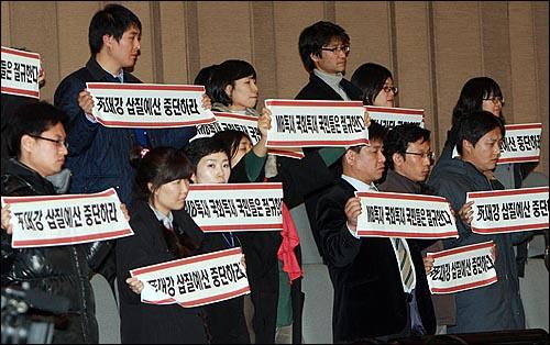 2010년도 예산안 등이 통과된 가운데 31 저녁 서울 여의도 국회 본회의장에서 방청객들이 예산안 처리를 규탄하며 손피켓을 들어보이고 있다.