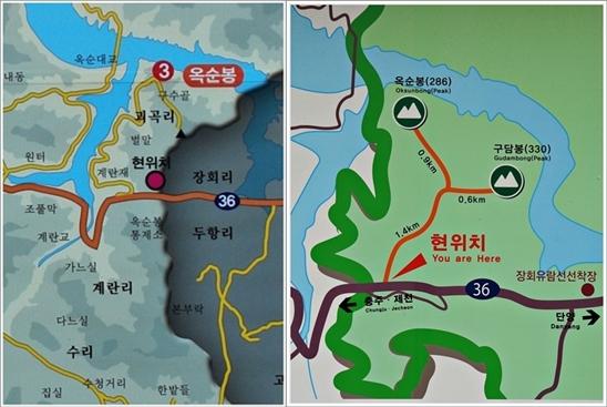 좌-수산면 관광안내도, 우-옥순봉ㆍ구담봉 탐방안내도