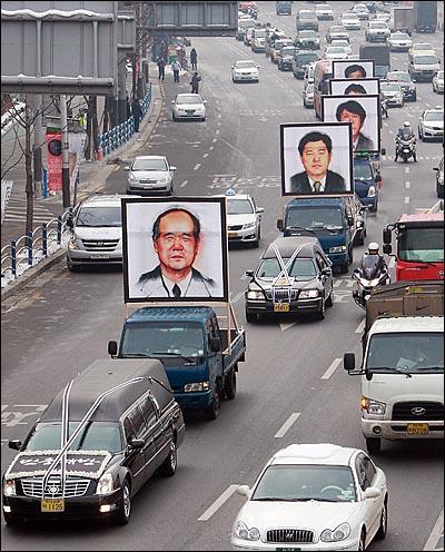 용산참사 희생자들의 장례식이 참사 발생 355일 만에 거행된 9일 오전 서울 한남동 사거리에서 고인들의 영정을 앞세운 운구차들이 서울역 영결식장으로 향하고 있다.