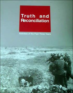 진실화해위가 지난해 3월 펴낸 영문책자 <Truth and Reconcilliation>.