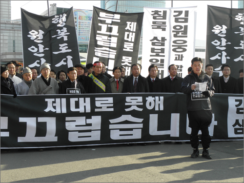 김원웅 전 의원은 13일 오후 대전역 광장에서 '세종시 수정안 저지를 위한 침묵의 삼보일배'를 시작했다.