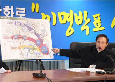 """2007년 당시 한나라당 이명박 후보가 '행정도시건설청'을 방문, 행정도시를 """"'이명박표 세종시'로 만들겠다""""며 세종시 주변지역에 국제과학비즈니스벨트를 별도 조성하겠다고 밝히고 있다."""