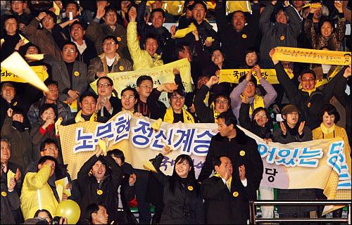 17일 오후 서울 장충체육관에서 열린 국민참여당 중앙당 창당대회에서 당원들이 '노무현 정신계승, 깨어있는 당원'이라고 적힌 대형 플래카드를 든 채 연호하고 있다.