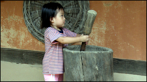 절구질 절구질을 하는 아이. 우리 것을 어릴적 부터 알려주면 정체성을 갖게된다.