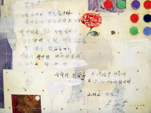 함영훈 작가가 자신의 작품에 기록한 함기용에 대한 이야기.
