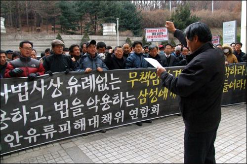지난달 15일 항고심이 끝난 뒤 피해민들이 서울고등법원 앞에서 규탄대회를 열었다.