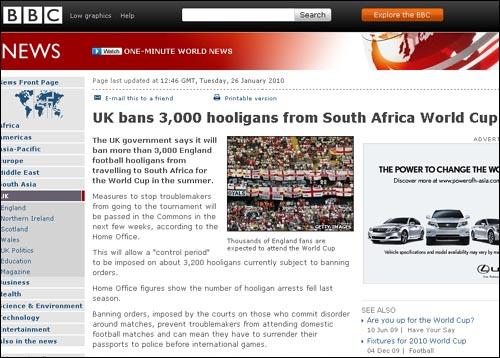영국 정부의 훌리건 출국 금지를 보도하는 BBC
