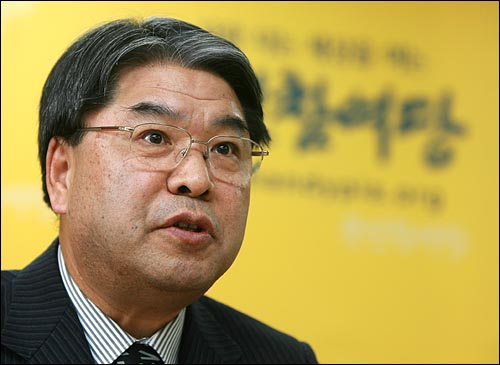 이재정 국민참여당 대표.