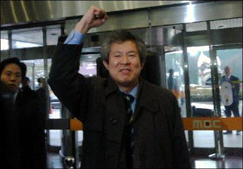 8일 오후 엄기영 사장이 후배들에게 MBC를 부탁한다며 '화이팅'을 외치고 있다
