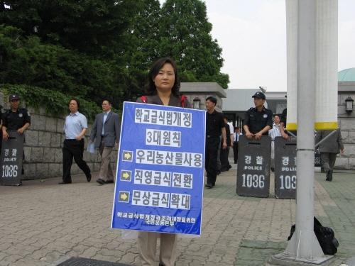 국회 앞에서 1인 시위를 하고 있는 배옥병 상임대표