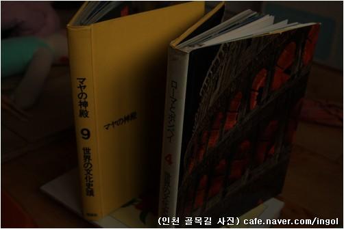 1968년에 일본 강담사에서 펴낸 책들.