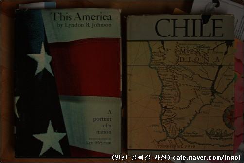 미국 이야기 사진책과 칠레 이야기 사진책.