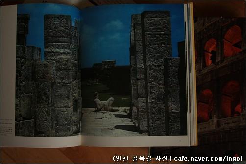 마야 유적지 사진. 몸소 찾아가 볼 수는 없고, 책으로만 세계여행을 합니다.