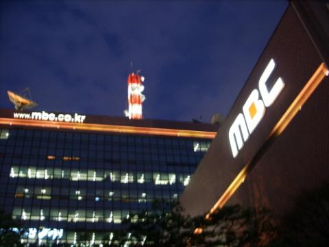 MBC 건물 3월 4일 저녁