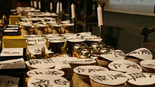 문묘제례에는 변(대나무)두(나무) 두 가지 제기에 마른 음식과 젖은 음식을 분류해서 올린다.