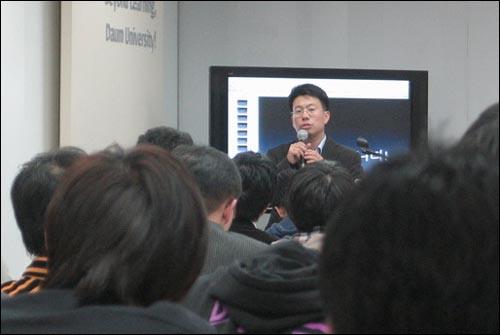 지난 5일 저녁 한남동 다음 사옥에서 열린 '트위터 번개' 강연 중인 임정욱 라이코스 대표(사진 제공: 트위터@moohando)