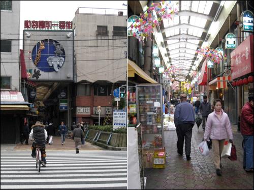 도부츠엔마에역 입구부터 시작되는 신카이수지 시장.