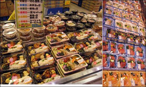 TAMADE에서 저렴한 가격에 판매하고 있는 각종 도시락과 사시미(회)