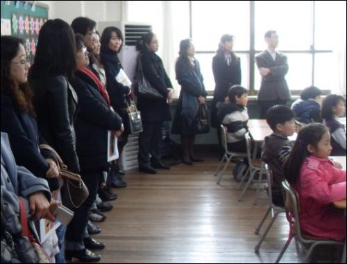 참관수업을 보고 있는 학부모들.