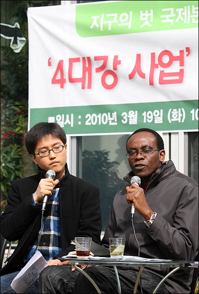 세계적 환경단체인 '지구의 벗' 국제본부의 니모 배시(Nnimmo Bassey) 의장이 19일 오전 서울 누하동 환경운동연합 마당에서 4대강 사업 국제 저항운동 시작을 공식 선언하고 있다.