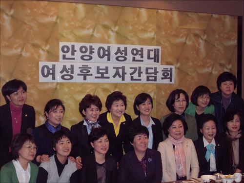 안양여성연대 여성 후보자와의 간담회