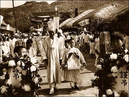 1961년 충남 상례 사진