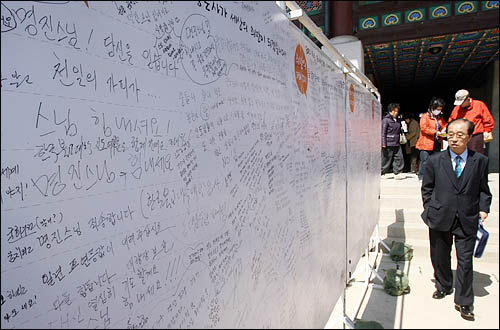 '봉은사 외압설'을 둘러싼 파장이 확산되고 있는 가운데, 28일 오전 서울 삼성동 봉은사 법회에 참석한 신도들이 법왕루 앞에 게시된, 명진스님에게 보내는 응원 메시지를 보고 있다.