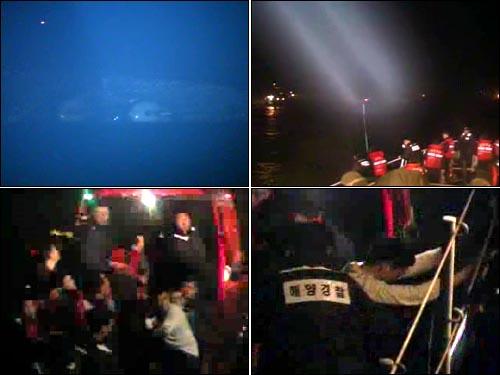 지난 26일 밤 백령도 인근 해상에서 발생한 해군 초계함 '천안함' 침몰사고 당시 고속단정에 구조된 승조원들이 '해경 501함'으로 옮겨 타고 있다.