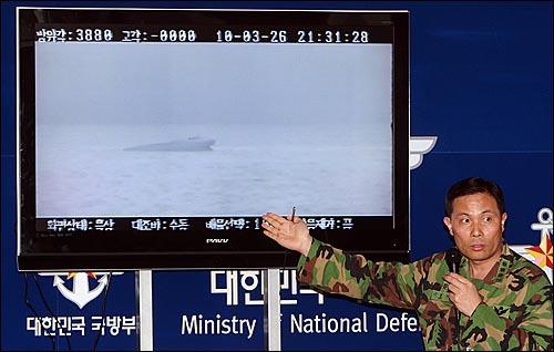 합창 이영기 대령이 1일 오후 서울 용산구 국방부에서 지난 26일 밤 서해 백령도 인근 해상에서 침몰하는 해군 초계함 '천안함'을 열영상관측장비(TOD)로 찍은 동영상 전체를 공개하며 기자들의 질문에 답하고 있다.