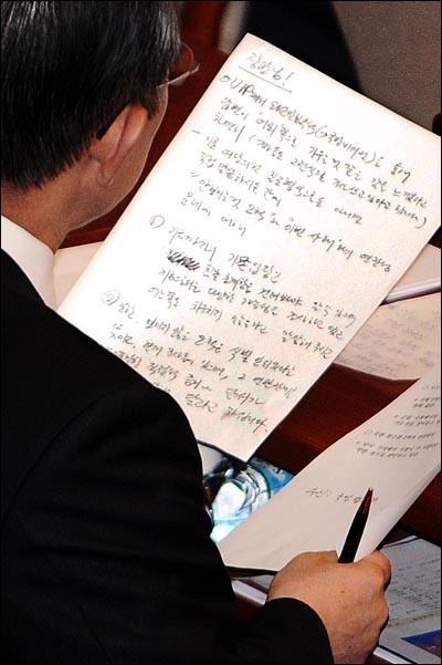 국방장관에게 전달된 '이명박 대통령 메시지' '천안함' 침몰사고와 관련 2일 오후 국회에서 열린 긴급현안질의에서 김태영 국방장관이 이명박 대통령의 메시지가 담긴 메모를 읽고 있다.
