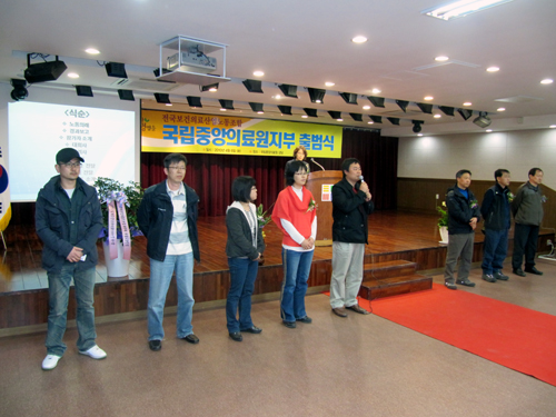 보건의료노조 서울지역본부 지부장들이 나와 축하인사를 전했다.