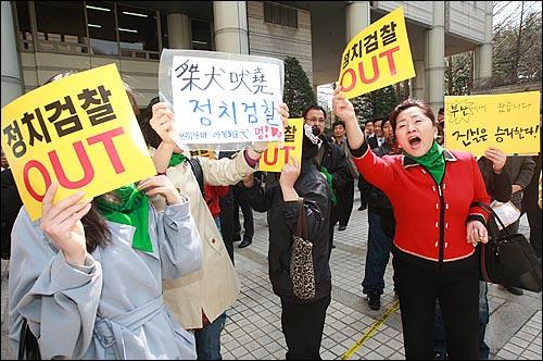 9일 오후 서울 서초동 서울중앙지법에서 곽영욱 전 대한통운 사장에게서 인사청탁과 함께 뇌물을 받은 혐의로 불구속기소된 한명숙 전 총리에 대한 1심 선고공판이 열리자 한 총리를 마중나온 지지자들이 무죄를 주장하며 응원하고 있다.