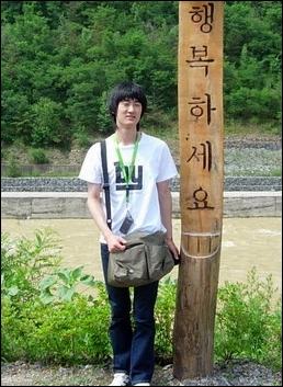 천안함 승조원 고 장철희 일병