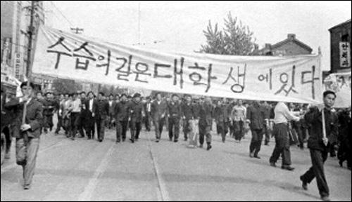 4.19 혁명 가두행진 및 시위 모습
