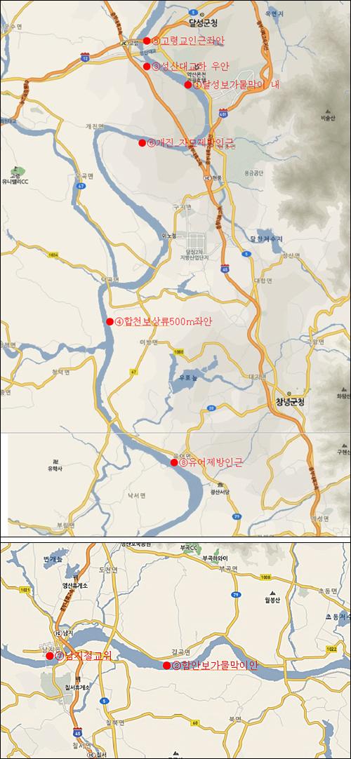 금호강 합류지점부터 낙동강 곳곳에서 시커먼 퇴적토가 발견되고 있다. 사진에서 붉은점으로 표시한 곳이 퇴적토 발견 지점이다.