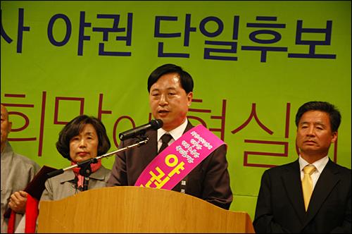 김두관 전 행정자치부 장관이 경남도지사 선거 야권단일후보로 선정된 뒤 26일 오전 창원호텔에서 열린 기자회견에서 후보 수락 연설을 하고 있다.