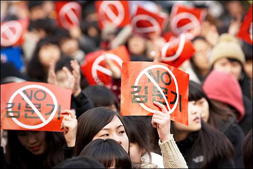 상지대 구성원들은 김문기 전 이사장 측이 학교에 복귀하는 것에 대해서 강하게 반발했지만, 2010년 사분위의 결정으로 결국 학교로 돌아왔다.