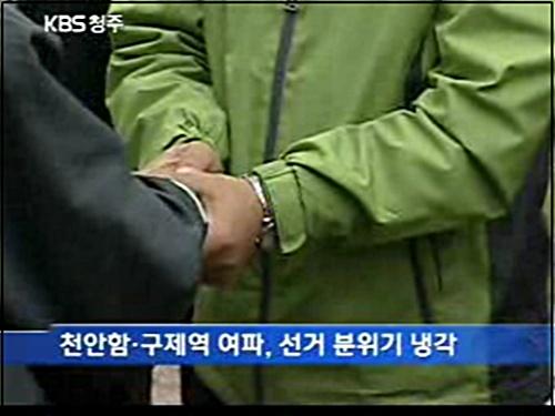 KBS청주 9시 뉴스