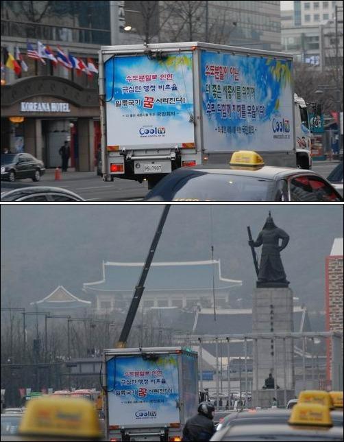 찬성은 합법이요, 반대는 불법이라... 세종시를 찬성하는 방송차량이 대낮에 서울 시내를 귀가 아플 정도로 홍보하며 돌아다니고 있지만, 제지하지 않고 있습니다. 만약 세종시 1인시위라도 했으면 금방.... 찬성은 합법이요, 반대는 불법... 이건 아니지요.